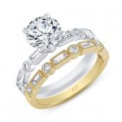 WHITE & YELLOW GOLD CONTEMPORARY DIAMOND ENGAGEMENT SET